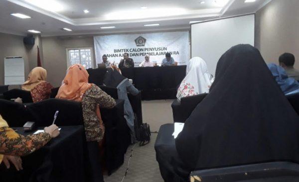 Ditjen Pendidikan Islam Rilis Sembilan Juknis Untuk Raudlatul Athfal