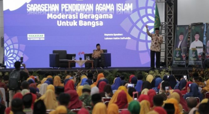 Sarasehan Pendidikan Agama Islam